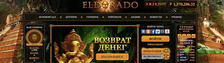 Безплатні ігрові автомати онлайн